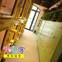1 Bed in 12-Bed Mixed Dormitory Room