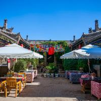 Fotos do Hotel: A Piece Of Red Cloth International Youth Hostel, Pingyao