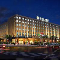 Hotel Pictures: Haoyun Oriental Hotel, Jinjiang