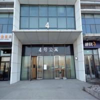 Hotel Pictures: Tangfeng Hotel Changchun Railway Station, Changchun