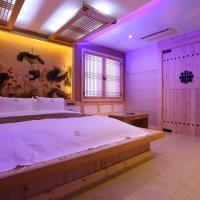 Fotografie hotelů: Dongtan Hotel Windsor, Hwaseong