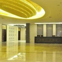 Hotel Pictures: Changbaisong Hotel, Yanji