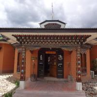 Hotel Pictures: Metta Resort and Spa, Paro