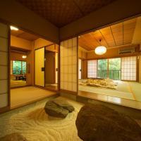 Japanese-Style Premium Room