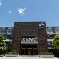 Yitel Zhongguancun Software Park