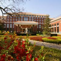 Hotel Pictures: Ningwozhuang Hotel, Lanzhou