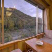 Japanese-Style Room with Hot Spring Bath and River View