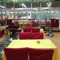 Hotel Pictures: Wutaishan Jufulou Inn, Wutai