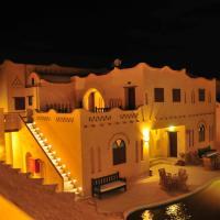El Beyt Hotel