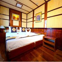 Double Room - 2 Days 1 Night