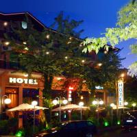 Hotel Pictures: Hotel Berito, Momchilgrad