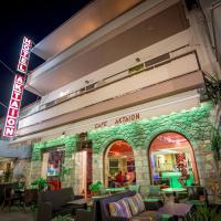 Φωτογραφίες: Ξενοδοχείο Ακταίον, Μονεμβασιά