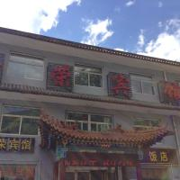 Hotel Pictures: Wutaishan Xinrong Inn, Wutai