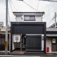 Japanese-Style Townhouse