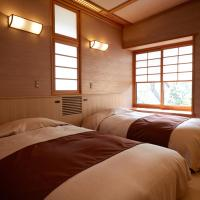 Japanese-Style House with Semi Open-Air Bath or Open-Air Bath - Annex - Breakfast and Dinner Included