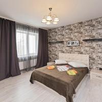 Apartment Savvy Belykh
