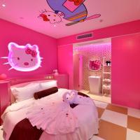 Hotel Pictures: Xiamen Lover Inn Hotel, Xiamen