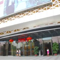 Hotel Pictures: Longyan Bedom Service Apartments ( Wanda Square), Longyan