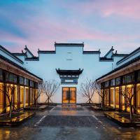 Hotelbilder: Banyan Tree Hotel Huangshan, Huangshan