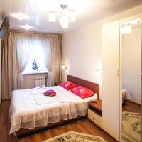 Zdjęcia hotelu: Apartment on Amurskiy Bulvar 12, Chabarowsk