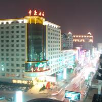 Hotel Pictures: Dihao Hotel, Jinjiang