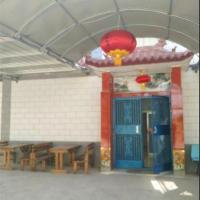 Фотографии отеля: Dunhuang Silk Road House Youth Hostel, Dunhuang