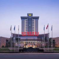 Hotel Pictures: Fuzhou Yongtai Smiler Hotspring Hotel, Yongtai