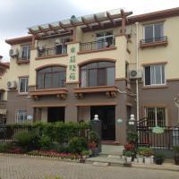 Hotel Pictures: Dong Chen Xiao Yuan, Zhoushan
