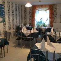 Hotel Pictures: Blumenhotel, Bergneustadt
