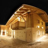 Hotel Pictures: Apartment Sammerhof, Freyung