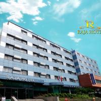 Hotel Pictures: Raja Tourist Hotel, Jeju