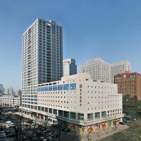 Hotel Pictures: Hotel Ibis Zhongshan Square, Dalian