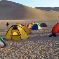 Mainland Chinese Citizens - Tent