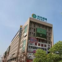 Hotel Pictures: City Convenient Zhuzhou Sports Centre, Zhuzhou