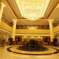 Hotel Pictures: South Great Wall International Hotel, Tongren