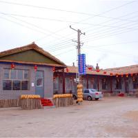 Hotel Pictures: Guwalgiya Manchu Country House, Jilin