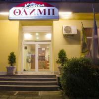 Hotel Pictures: Family Hotel Olymp, Dryanovo
