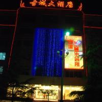 Hotel Pictures: Ya'an Gucheng Hotel, Yingjing