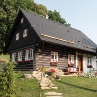 Hotel Pictures: Guest house Roubenka, Hukvaldy