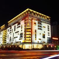 Zdjęcia hotelu: Huangshan Parkview Hotel, Huangshan