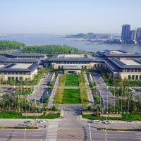 Zdjęcia hotelu: Yinchuan International Convention Centre, Yinchuan