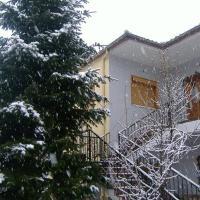 Hotel Pictures: Christine's Apartment, Korçë