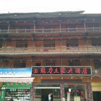 Hotel Pictures: Meili Tujia Hotel, Yongshun