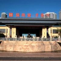 Hotel Pictures: Huludao Dongdaihe Jiazhaoye Hotel, Suizhong