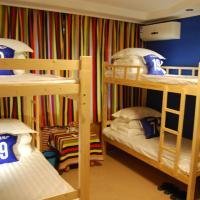 Hotellbilder: Shijiazhuang YongChang Youth Hostel, Shijiazhuang