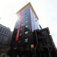 酒店图片: 艾威尔观光酒店, 富川市
