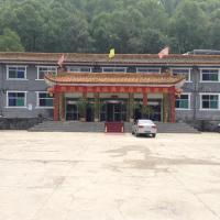Hotel Pictures: Wutaishan Wolong Inn, Wutai