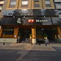 Hotellbilder: Hotel PF, Mexico City