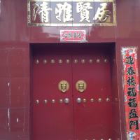 Hotel Pictures: Wutaishan Rujia Farmstay, Wutai