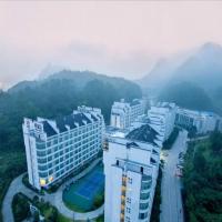 Hotel Pictures: Huangshan Zuiwenquan International Holiday Hotel, Huangshan